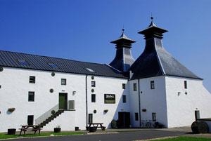 Activity Ardbeg Distillery
