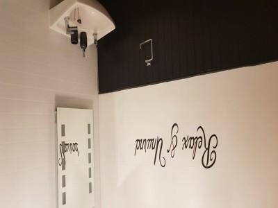 Tartan room - private bathroom just across the hall from the tartan room